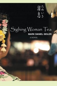 SighingWomanTea