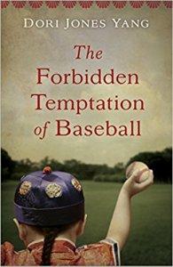 TheForbiddenTemptationOfBaseball